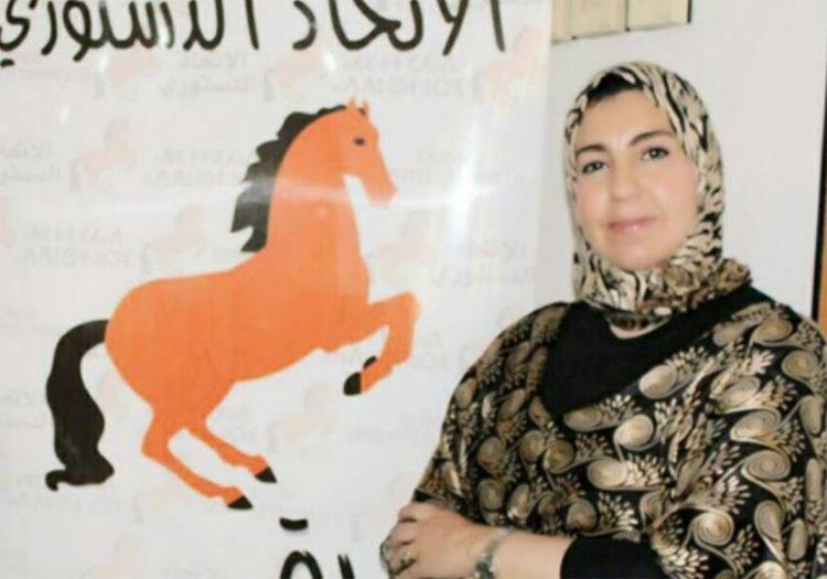 عريضة إلكترونية ضد البرلمانية خديجة الزياني