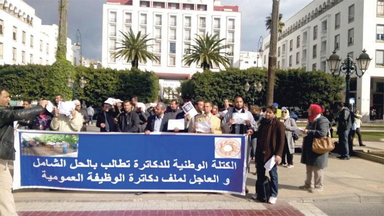 صورة مسيرة احتجاجية لدكاترة الوظيفة العمومية بالرباط للمطالبة برد الاعتبار لحاملي أرقى شهادة علمية