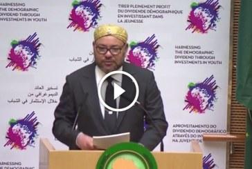 الخطاب التاريخي للملك محمد السادس داخل مقر الاتحاد الافريقي