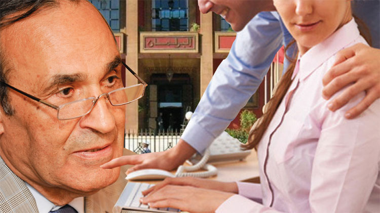 صورة فضيحة جنسية تهز مجلس النواب في بداية الولاية التشريعية