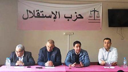 الإدارة المركزية للتعليم توقف المفتش الإقليمي لحزب شباط بتهمة استعمال وثيقة مزورة
