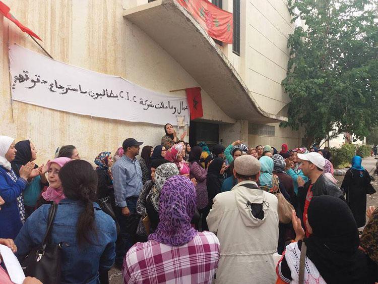 350 عاملا مهددون بالعطالة والتشرد بسبب بوادر إفلاس مصنع للنسيج بفاس