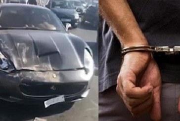 قاضي التحقيق يأمر بإيداع «مول الفيراري» وشقيقه وصديقه وشرطيين سجن سلا