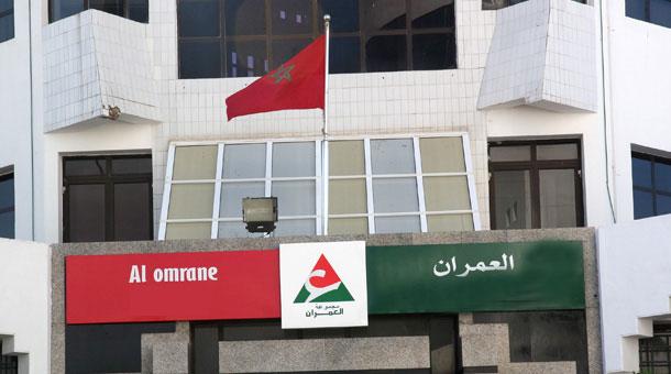 إعفاء مدير مديرية «العمران» سيدي بنور الجديدة وإلحاقه بالإدارة المركزية دون مهام