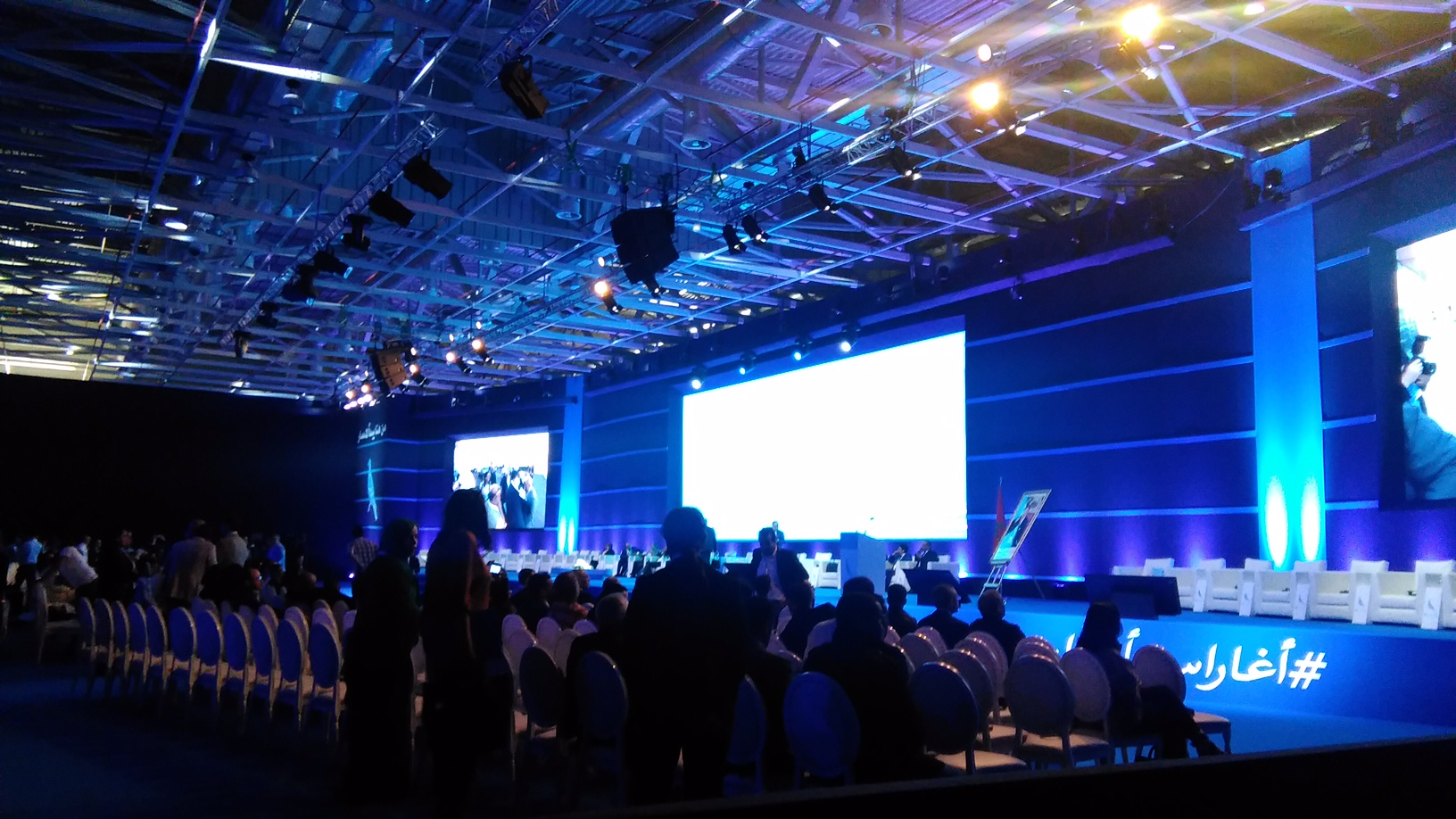 الجديدة تحتضن المؤتمر الوطني السادس للتجمع الوطني للأحرار