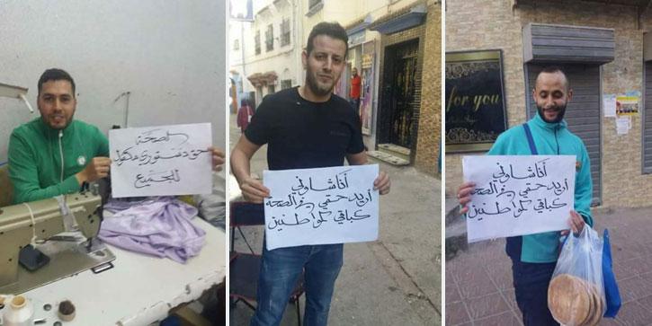 محتجون بشفشاون يطالبون الوردي بإصلاح قطاع الصحة بالإقليم لإنهاء معاناة السكان
