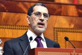 ترانسبرنسي تتهم حكومة العثماني بإقصائها من الإعداد للمشاريع الخاصة بمحاربة الفساد
