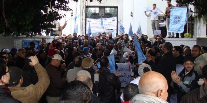 رفاق مخاريق يحتجون أمام وزارة الصحة تنديدا بسوء الأوضاع بمستشفى مولاي يوسف بالرباط