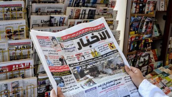 """""""الأخبار"""" تتربع على عرش الصحف الأكثر مبيعا وتتصدر الصحف الوطنية"""
