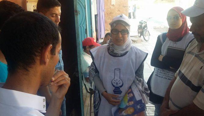 نائبة برلمانية سابقة عن «البيجيدي» تثير السخرية بعد نجاحها في مباراة التعليم بالتعاقد