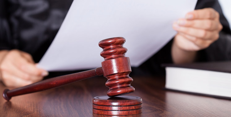 المحكمة الدستورية ترفض البت في النظام الداخلي للمجلس الأعلى للسلطة القضائية