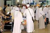 حجاج يحتجون ويفترشون أرضية مطار طنجة بسبب تأخر طائرتهم