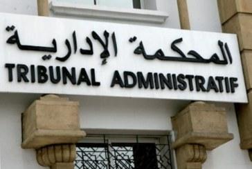 محكمة إدارية تعتمد القانون التنظيمي للجماعات للحسم في اختلالات مؤسسة جامعية