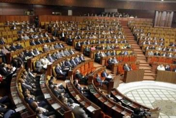 270  برلمانيا متقاعدا يقاضون رئيس مجلس النواب من أجل التقاعد