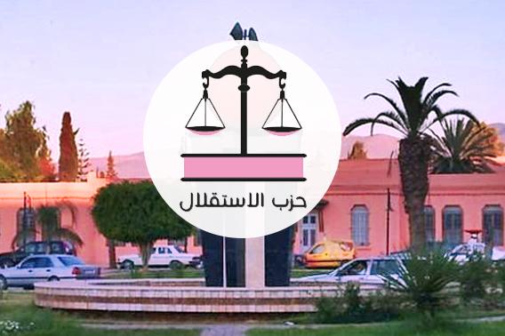صورة الشرطة القضائية تحقق في اتهامات لرئيس بلدية الهرهورة وكاتبه بتزوير محضر دورة عادية