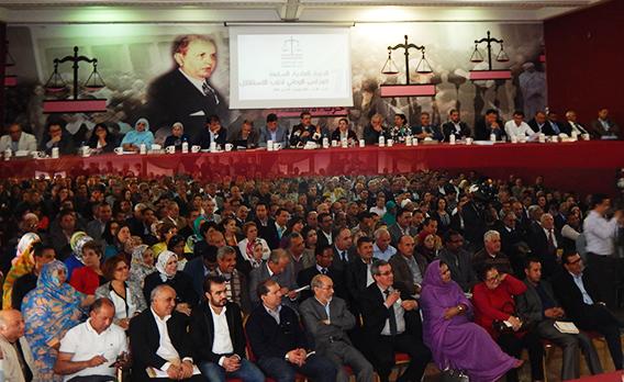 استمرار البلوكاج بحزب الاستقلال وتأجيل ثان في الأفق لانتخاب الأمين العام واللجنة التنفيذية
