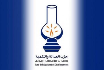 انطلاق موسم «طلاق الشقاق» في حزب العدالة والتنمية بسبب التعدد