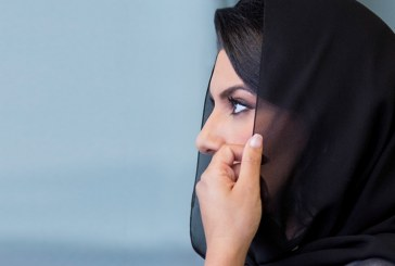 سابقة…. السعودية تعين أميرة على رأس هذا المنصب !