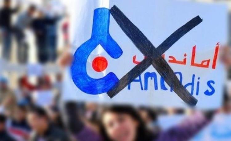 شكايات جديدة تتقاطر على «أمانديس» طنجة بسبب ارتفاع فواتير الماء والكهرباء