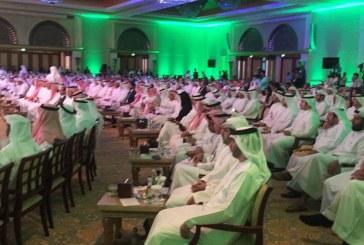وفد من رجال الأعمال الإماراتيين بالمغرب لبحث فرص تعزيز الاستثمار
