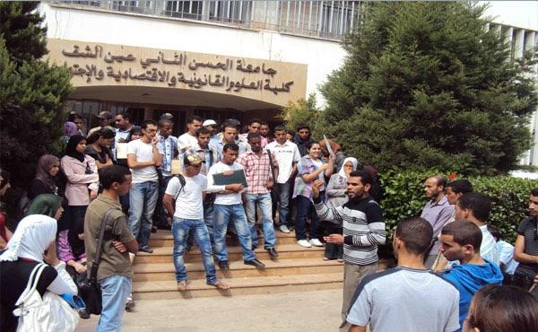 أساتذة جامعيون يتحالفون مع الطلبة لطرد الوزير الصمدي من جامعة الحسن الثاني بالدار البيضاء