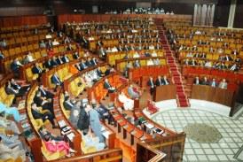 المعارضة البرلمانية تحذر من ارتفاع الديون واستهداف جيوب الطبقة الهشة