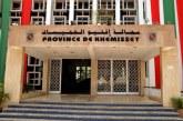 احتجاجات أمام عمالة الخميسات بسبب حرمان سكان جماعة من الكهرباء لخلفيات انتخابية