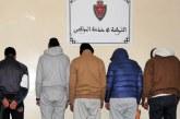 إسقاط عصابة مختصة في اختطاف الراغبين في الهجرة السرية بطنجة وطلب فدية من ذويهم