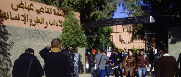 صورة لجنة من مجلس التدبير بجامعة القاضي عياض تحقق في اختلالات وتزوير النقط والتحرش بطالبات