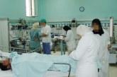 اختلالات إدارية تهدد بتأزيم الأوضاع في مستشفى مولاي يوسف بالرباط