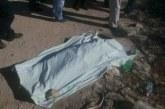 أمن إنزكان يفك لغز جريمة قتل قاصر مشردة وإحراق جثتها والتهمة تلاحق عشيقها المعتقل بتهمة السرقة