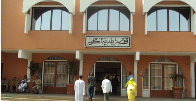صورة محكمة الاستئناف تدين الكاتب العام السابق لبلدية كلميم بسنة حبسا نافذا