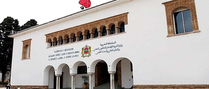 تفاصيل النسخة الثالثة من مباراة «التعاقد» التي خصصت لها وزارة التربية الوطنية أكثر من 20000 منصب