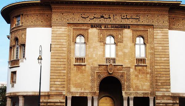 بنك المغرب يخفض توقعاته للنمو إلى 3 في المائة سنة 2018