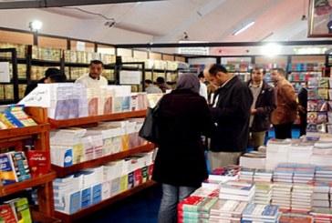 معطيات صادمة تؤكد أزمة القراءة والنشر بالمغرب