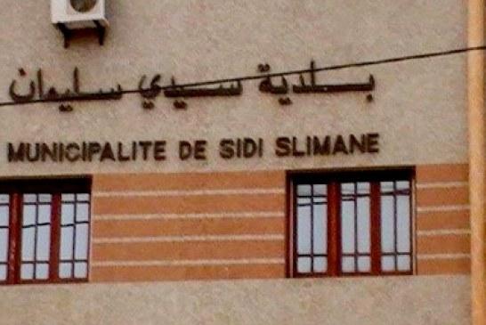 المعارضة ببلدية سيدي سليمان تطالب بإقالة الرئيس ومستشار بـ«البيجيدي» يطالبها بالاستقالة