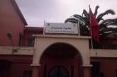 الاتحاد الدستوري ينقلب على المعارضة ويدعم «البيجيدي» بمجلس بلدية سيدي سليمان