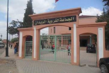 والي مراكش يرفض ميزانية جماعة الويدان بعد اتهام المعارضة للرئيس بالتزوير