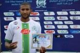الحسناوي لـ«الأخبار»: «المنتخب المغربي يملك الإمكانيات للتتويج باللقب»