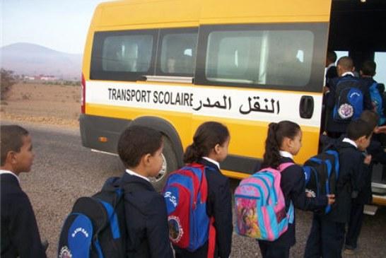 ضعف التمويل والسمسرة واختلالات تهدد اتفاقية النقل المدرسي بجهة طنجة