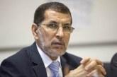 العثماني خضع لإملاءات البنك الدولي لتحرير سعر صرف الدرهم