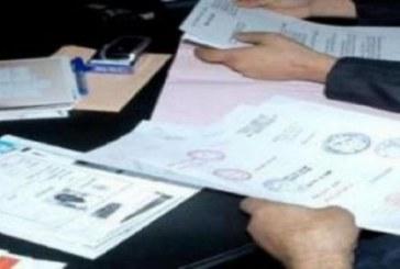 إدانة أعضاء بـ«البيجيدي» بوادي زم بينهم مستشارة جماعية بتهمة النصب والتزوير
