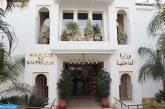 وزارة الداخلية ترفض ميزانية مجلس جماعة آسفي للمرة الثانية