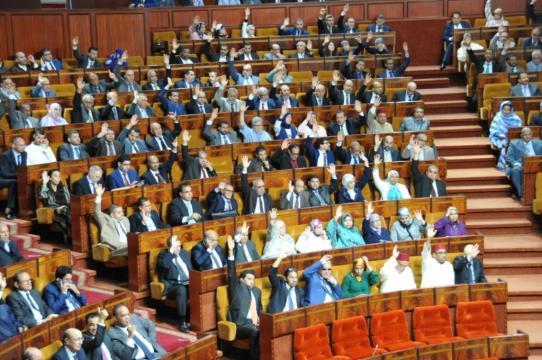 صورة مجلس المستشارين يصادق بالأغلبية على مشروع القانون المتعلق بالحق في الحصول على المعلومات