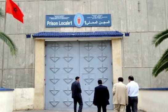 التامك يقرر إغلاق السجن المحلي بالخميسات بسبب افتقاده للمعايير المطلوبة