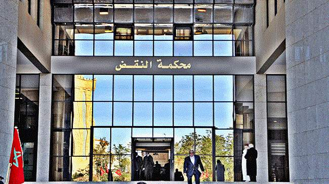 محكمة النقض ترفض طعن رئيس وكاتب جماعة بالجديدة في متابعتهما بتهمة التزوير