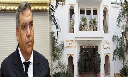 وزارة الداخلية تفتح تحقيقا في تفويتات مشبوهة لعقارات في ملكية الأملاك الجماعية