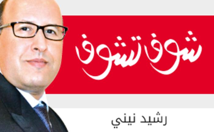 جيرمينال طبعة مغربية 2.1