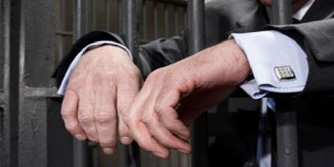 اعتقال برلماني سابق وقيادي بالاتحاد الاشتراكي متهم بالتدليس على المحكمة الدستورية