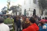 """احتجاجات بتطوان تعمق نزيف شعبية """"البيجيدي"""""""